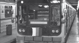 17. listopadu vyjede historická souprava revoulčního metra